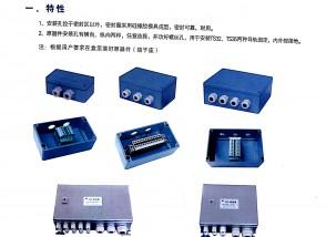 JHX接线盒